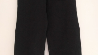 long-pants-schwarz-mit-Druck-back